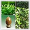 Natural food flavor Vanillin powder /vanilla powder/Fragrance /Essence