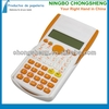 Two Line Display Students Scientific Calculator with Cover