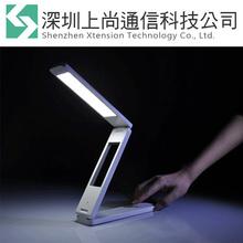 Folding LED Desk Lamp Reading Light Rechargable Dimmable Portable