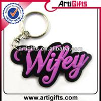Soft pvc fashion letter key chain