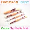 4pcs double sided pink shine korean cosmetics brushes mini synthetic cosmetics brushes
