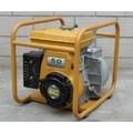 Vente chaude!! 2'' essence pompe à eau avec air- refroidi., 4 storke moteur à essence