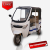 hottest taxi Electric Auto Rickshaw, Electric Tricycle for Passengers, Battery Operated Electric Tricycle for Indian Market
