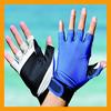 Sun Protective Sports Padding Gloves
