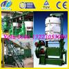 FFB press machine/palm fruit press machine manufacturer