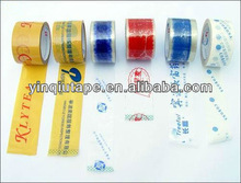 China Manufacturer, custom Logo printed BOPP packaging/adhesive tape