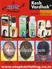 Yuda Pilatory Hair Treatment