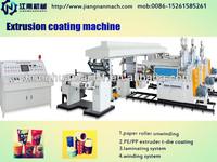 SUPER SUPPLIER duplex board paper extrusion laminating machine