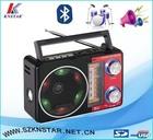 NS-162U-BT portable bluetooth speaker with fm radio