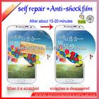 Best Popular Self Repair Anti-Shatter Screen Cover For Samsung S4