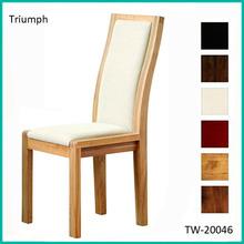 Australian style high quality wooden untique massage chair in dubai