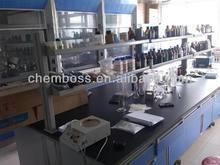 2-Acetyl-3-(2-chlorophenyl)acrylic acid methyl ester 67593-46-8