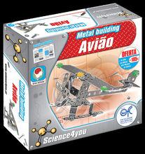 Metal Building - Airplane