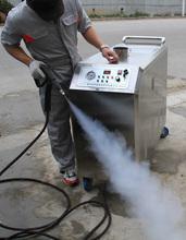 no boiler LPG mobile steam car wash