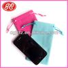 microfiber mobile phone cloth bag customized