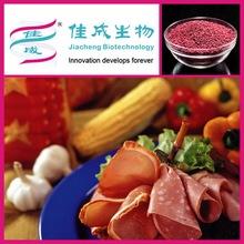 rosso fermentato nomi di ingredienti alimentari a base di carne