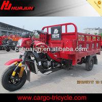 HUJU 175cc scooter gasoline engine / bajaj tuk tuk spare parts / cargo tri motorcycle for sale