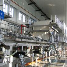 Paper pulp cutter/professional manufacture