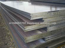 Best Mild Steel