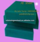 uhmwpe plate uhmw Sheet, Polyethylene Sheet/price of polyethylene sheet