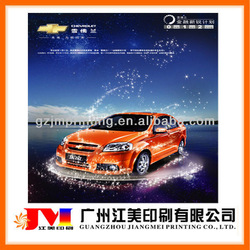 Cheap car promotion high quality buy posters