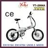 dual suspension electric bike/low price electric bike/adults electric bike