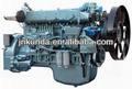 CNHTC howo moteur original 260HP-440HP EURO2/howo moteur de camion-tracteur/howo diesel