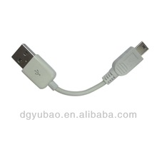high quality Mini & convenient Mini 5 P to USB AM data cable