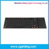 Ultra-slim 2.4G wireless keyboard with touchpad for ipad/iphone
