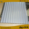 corrugated aluminium roofing sheet manufacturer