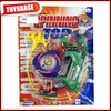 Boys favorite beyblade super top