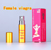 Exciting sex spray for women,latest developped female product