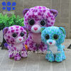 best quality soft plush big eyes dog stuffed animals