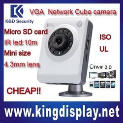 Dahua security equipment smart phone monitoring cube mini camera