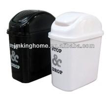 plastic rectangular swing waste bin
