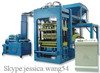 Cement Hollow Brick/Block Machine/Wall Brick Machine 6-15