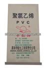 HY-C095 25kg industrial paper packaging bags