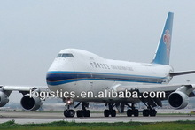 Best air shipping to Van from Shenzhen------Jason