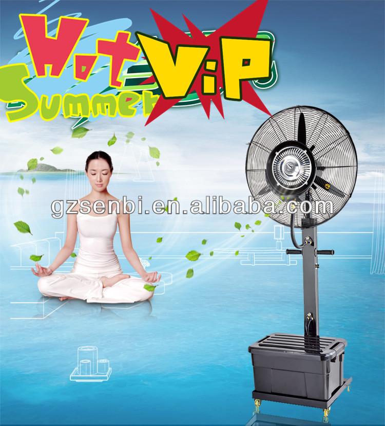 hot sale 26 inch mist cooling fan misting system