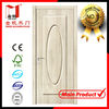 Latest design wooden door (oval wooden doors design)