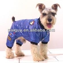 2014 the Best Design Dog Clothes,dog cloth,pet clothes