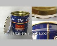 18L sealed metal barrel for paint
