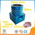 أحدث 2013 التصميمخدمة جيدة المعدات الزراعية التلقائي htn-20 الصور مع إضافة الماء