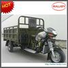 200cc four-stroke gasoline/cng cargo three wheel motor car/cargo tricycle