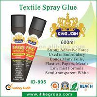 waterproof Textile spray Glue (RoHS,REACH,ASTM, TUV ,ISO9001 )