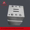 polyethylene extrusion machine,wpc extrusion tooling,plastic die
