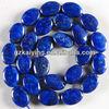 KY-BE0024 natural lapis lazuli flat oval gemstone beads wholesale