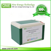 China Professional 12V Lead-acid Truck Battery