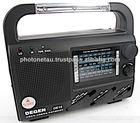 EMERGENCY RADIO FM AM SW DYNAMO SOLAR BATTERY HAND CRANK TORCH LIGHT SIREN