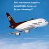 air cargo tracking service from China,guangzhou,Shenzhen--Skype Joannawu1688
